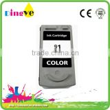 remanufactured compatible Ink cartridges for canon 91 tri-color