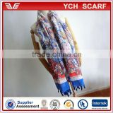 Colorful Printed rayon sarong for lady