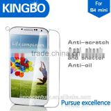 Tempered glass screen protector for samsung S4 mini