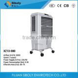 Siboly 8000CMH Home Use Domestic Eco-Friendly Evaporative Air Cooler Without Water, Portable Air Conditioner                                                                         Quality Choice