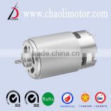 CL-RS550 brush dc motor for electric drill, air compressor