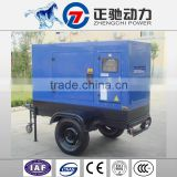 400/230v 3 phase 30kw / 38kva auto start portable generators OEM factory price                                                                                                         Supplier's Choice