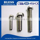 China ion implantation metal screw for sale