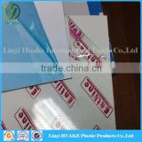Non residue Envorimental Adhesion Tape For Aluminum Foil Tapes, Aluminum Foil Tapes Protective Film