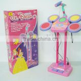 BO drum,electronic drum,toy drum,plastic drum,instrument,musical instrument,toy,plastic toy