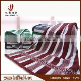 China manufacture supply hot sale popular the great wall stripe towels bath set 100% cotton