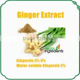 100% Natural Ginger extract powder water soluble, ginger extract, ginger oil extract, ginerol 1%, 5%