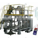 Secondary Packing Machine for large bulk detergent powder