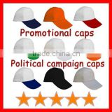 Promotion caps,political campaign caps,cheap baseball caps,gimme caps