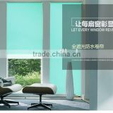 waterproof flame retardent YUMA roller blind fabric