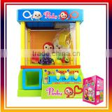 Toy Candy Grabber Carnival Style Arcade Claw Prize Machine toy