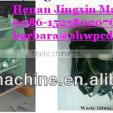 fabric cotton waste recycling machine/cotton waste recycling machine 0086-15238020768