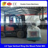 Double-layer Rubber wood pellet making machine for Thailand market