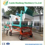 high quality sunflower seed cleaning machine
