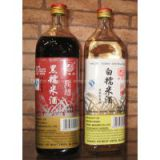 INQUIRY about sell glutinous rice wine