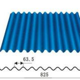 Roofing Sheet Application and SGCC, SGLC, SGLCH, CGCC, CGCH, SGCH (full hard) Grade galvanized steel/ corrugated roofing