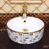 Hot sale wash basin price bathroom basin with gold decorative