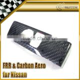 For Nissan R35 Carbon Fiber GTR Side Mirror Control Panel (LHD)