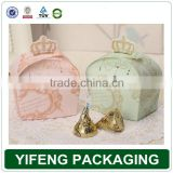 China Custom Bulk Paper Fancy Mini Gift Wedding Candy Box Wholesale