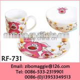 2014 New Style Ceramic Modern Tea Set for Adults for Tableware