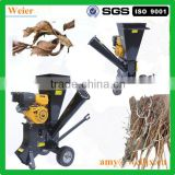 New Design China Garden Chipper Shredder