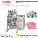 Non-woven Preformed Bag Facial Mask Automatic Filling Machinery