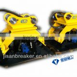hydraulic compactor for excavator, excavator parts for sale, IHI plate compactor for sale