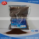 Waterreducer 2016 Chemical Supplier JLZX free sample for test for Concrete cement Retarder