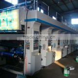 Multi Color Rotogravure Printing Machine Printer                                                                         Quality Choice