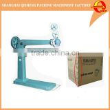 corrugated carton box stapling staplers machine