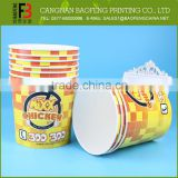 Non-smell safety biodegradable custom logo popcorn tube