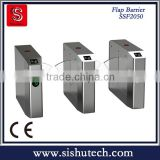 Waist high Brushless Motor flap barrier