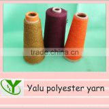 china factory recycle card hand knitting yarn