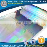 Cheap custom seamless rainbow window film holographic plastic film bopp film for lamination                                                                         Quality Choice