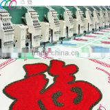 Chain-stitch & Chenille Mixed Embroidery Machine