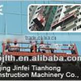 ZLP Suspended work platform/ Window cleaning cradle/ Glass cleaning suspended scaffold/gondola/swing stage/sky climber