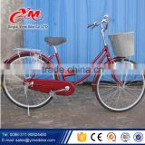 "Road bike vintage bicycle lady /26""comfortable cheap bicycle with basket / adult bike vintage"