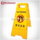 Customized Logo Printed Yellow Color Plastic No Parking Foor Sign/Board