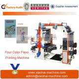 Digital Flexo Printing Machine Price