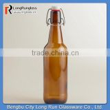 LongRun 16oz Dark Amber Glass Bottle with Clamp Lid Hand Made Beer Glassware High Quality