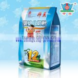 New products 400g baby milk powder bags/ laminated food packaging/ aluminium foil plastic bags