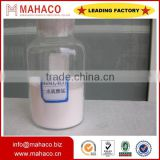 Factory Price soluble fertilizer manganese sulphate