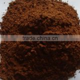 ALKALIZED COCOA POWDER/NATURAL COCOA POWDER