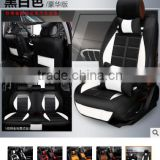 5D sports car seat surrounded by leather seat cushion pad four black and white squares yd-5d
