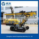 Open mining drilling rig! Crawle type~ HF138Y horizontal hole drilling equipment