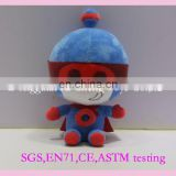 Top quality lovely mascot dolls /plush cartoon toys