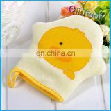 Elinfant lovely prints for baby bath sponges of Bath Hand Puppet