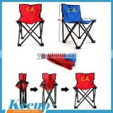 Customized Printing Promotional folding pink fabric camping armless chair