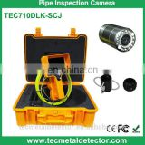 DVR 7 inch Color Monitor Handheld Pipe Inspection Camera System with ABS Case TEC710DLK-SCJ