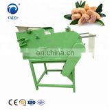 professional supply cashew nut processing machine/cashew nut processing